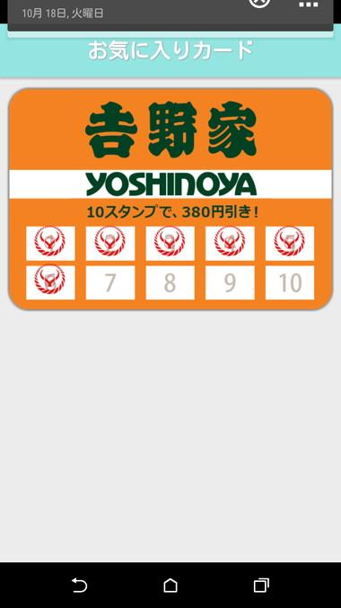 screenshot_2016-10-18-22-30-17