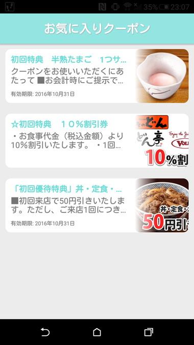 screenshot_2016-10-20-23-07-27