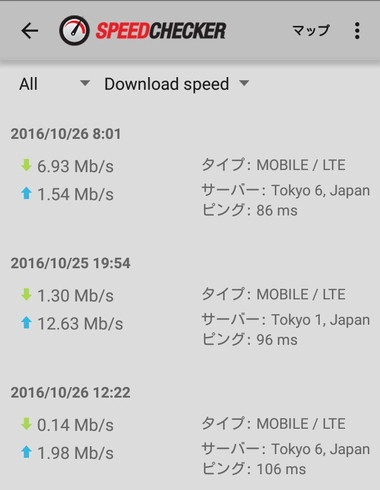 screenshot_2016-10-26-12-23-09